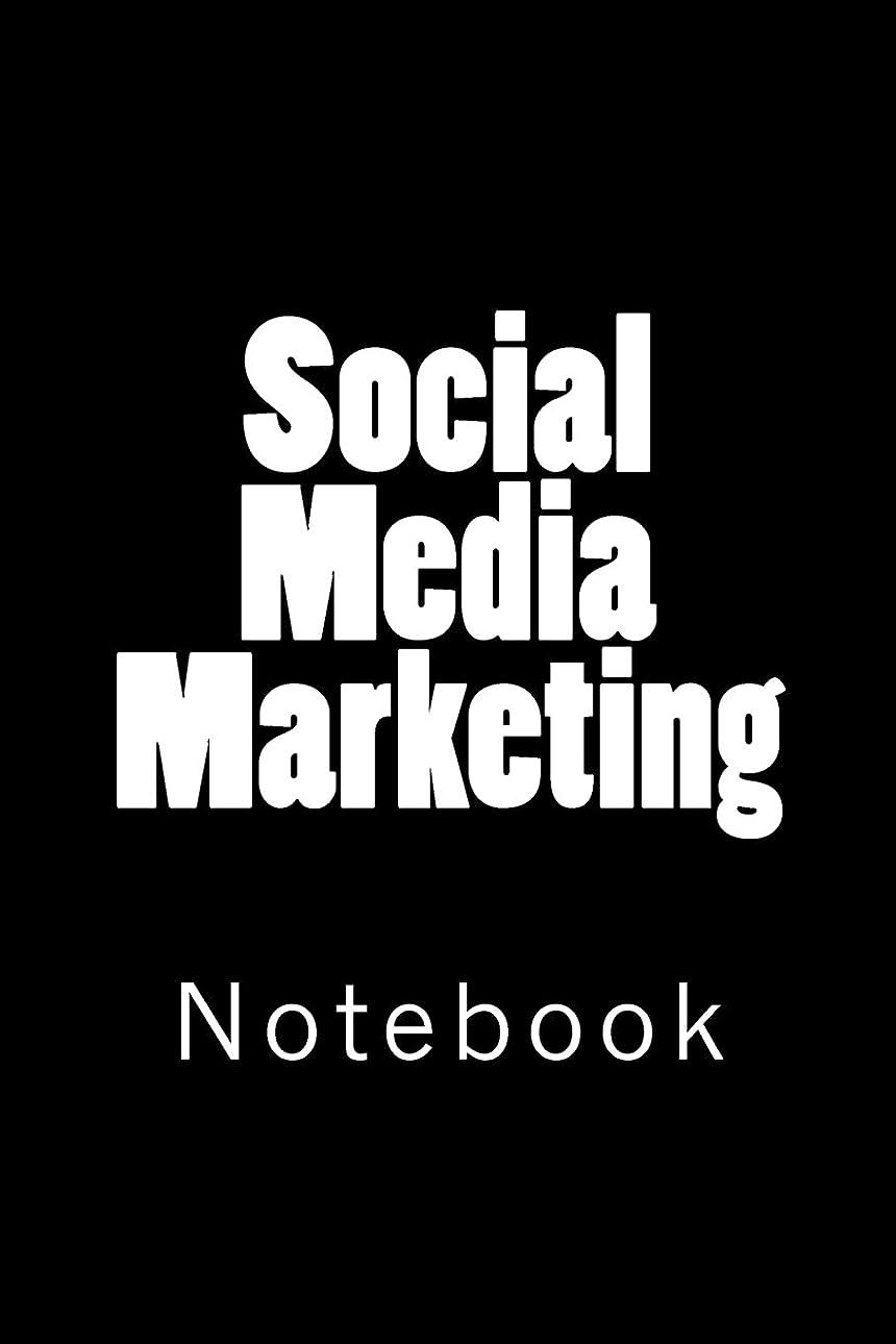 安全持続する脅迫Social Media Marketing: Notebook