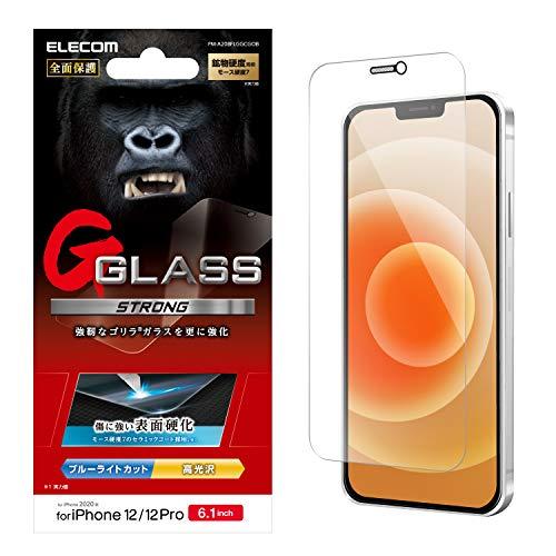 エレコム iPhone 12 / 12 Pro 全面保護 フィルム 強化ガラス 【硬さ最上級のセラミ…