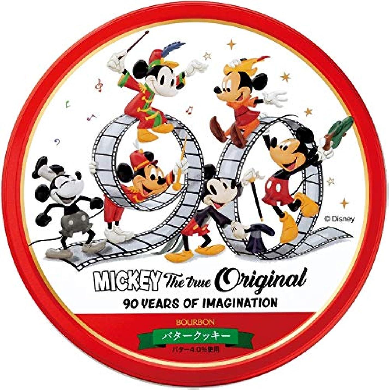一人で予想外微妙ブルボン バタークッキー缶(ミッキーマウス) 1缶(60枚)