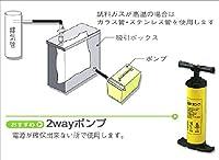 試料採取用吸引ボックス用 エアーポンプ