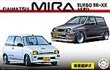 フジミ模型 1/24 インチアップシリーズ No.153 ダイハツ ミラ ターボTR-XX/エアロ プラモデル ID153