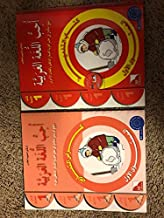 I Love The Arabic Language Textbook: Level 1 (Arabic version)
