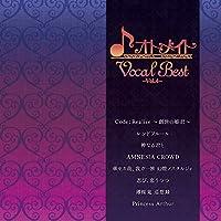 オトメイトVocal Best~Vol.4~