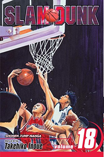 SLAM DUNK GN VOL 18 (C: 1-0-1)