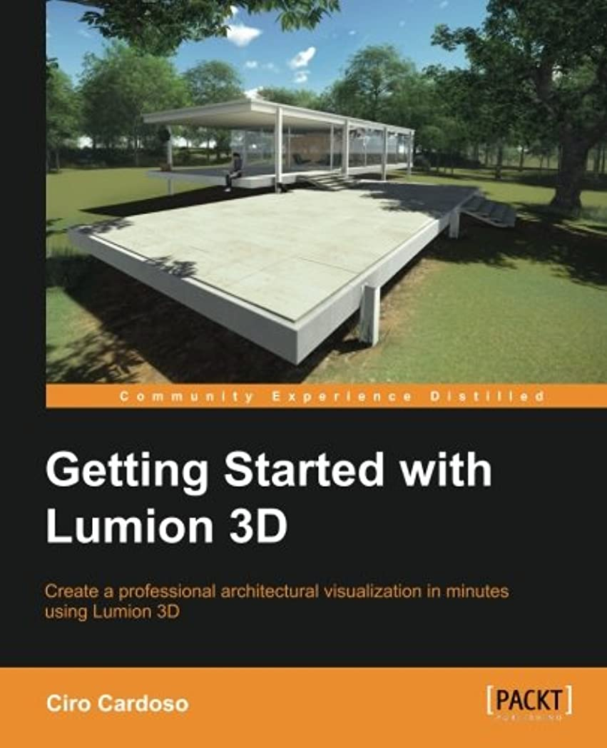 十分ではない接地王室Getting Started With Lumion 3d