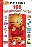 My First 100 Neighborhood Words (Daniel Tiger's Neighborhood)