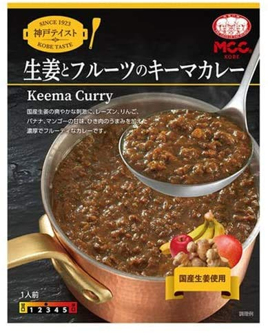 MCC食品 神戸テイスト 生姜とフルーツのキーマカレー 160g×10個 4901012048065*10
