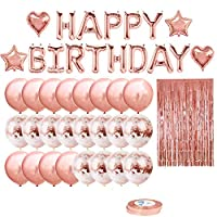 KDM 誕生日 飾り付け セット バルーン 風船 ピンク HAPPY BIRTHDAY 装飾 バースデー ガーランド バースデー パーティー 男女の子
