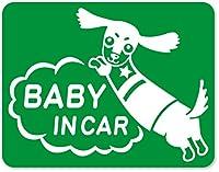 imoninn BABY in car ステッカー 【マグネットタイプ】 No.38 ミニチュアダックスさん (緑色)