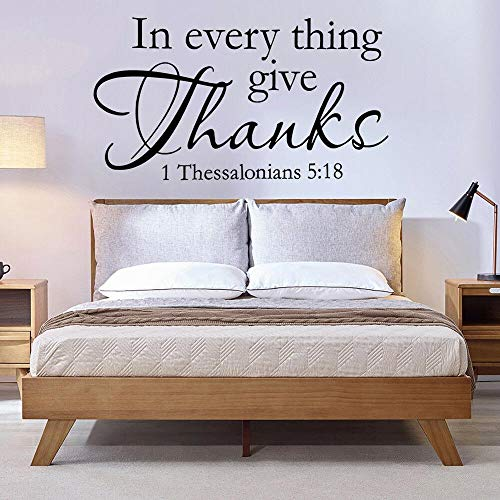 wZUN Christian Bible Wall Stickers Thessalonians First Book Bible Verses Vinyl Wall Stickers Quote Bible Bedroom Decoration 57X32cm