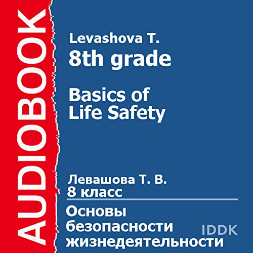 Basics of Life Safety for 8th Grade [Russian Edition] cover art