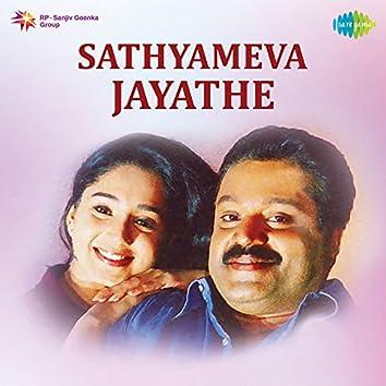 Sathyameva Jayathe (Original Motion Picture Soundtrack)