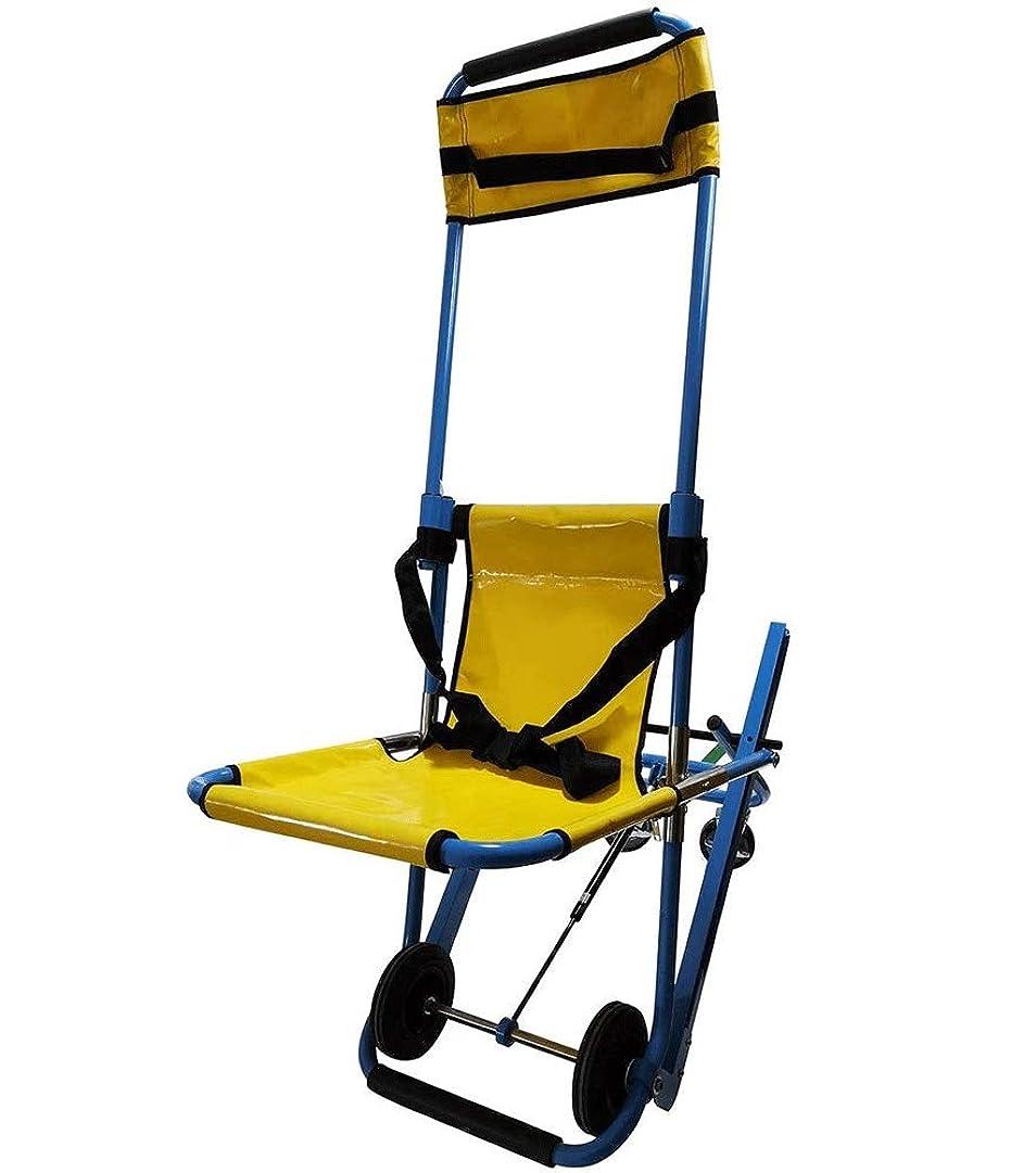 対法令スキー二つのシートベルトとEMS階段チェア、救急車消防士避難アルミ軽量医療階段チェア、350ポンドを持ち上げ
