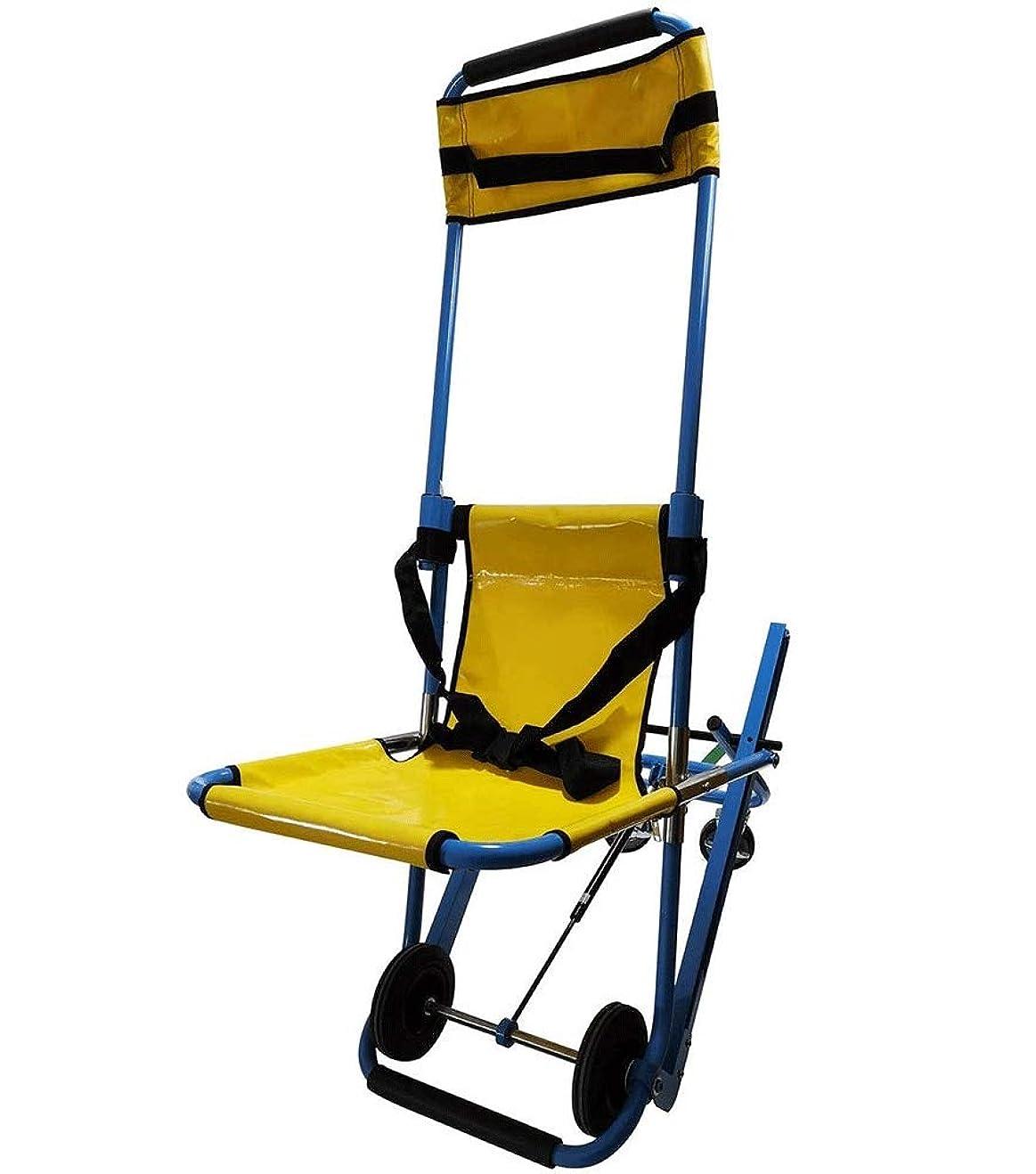 広がりヒョウ従事する二つのシートベルトとEMS階段チェア、救急車消防士避難アルミ軽量医療階段チェア、350ポンドを持ち上げ
