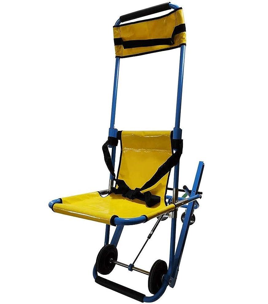 ライラックキルト推測二つのシートベルトとEMS階段チェア、救急車消防士避難アルミ軽量医療階段チェア、350ポンドを持ち上げ