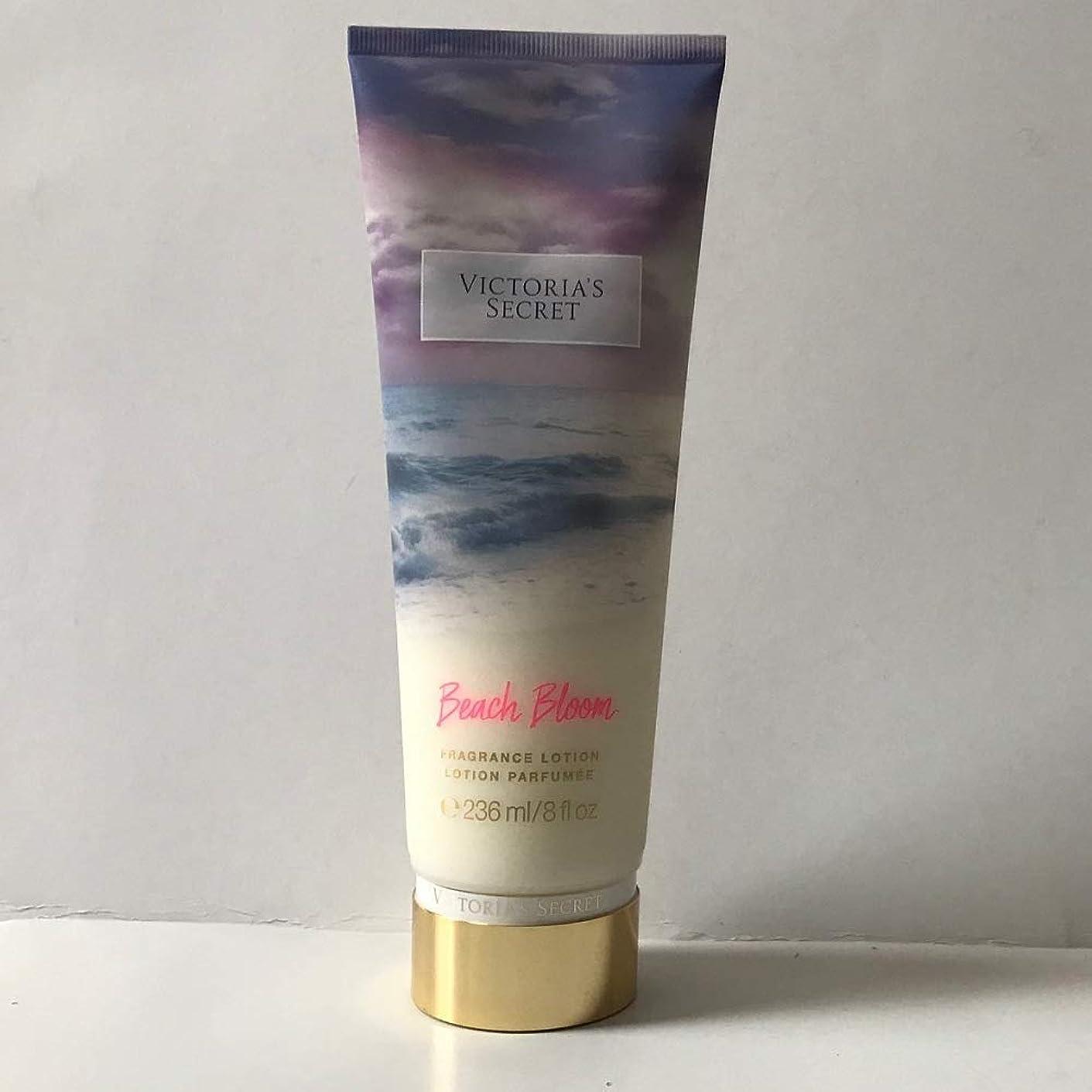 ヒップクックミシンフレグランスローション Fragrance Lotion ヴィクトリアズシークレット Victoria'sSecret (58LTD.ビーチブルーム/BeachBloom-LTD) [並行輸入品]