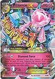 Pokemon - Mega-Diancie-EX (XY44) - XY Black Star Promos - Holo