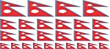 Mini Aufkleber Set - Pack glatt - 4x 51x31mm+ 12x 33x20mm + 10x 20x12mm- Sticker - Nepal - Flagge - Banner - Standarte fürs Auto, Büro, zu Hause & die Schule - Set of 26