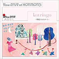 Slow LIVE at HONMONJI ~箱庭でピチカート~