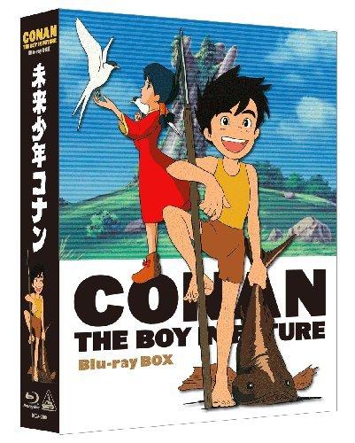 未来少年コナンBlu-rayボックス