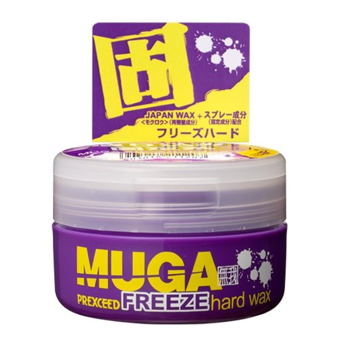 必要条件拡大する貢献MUGA フリーズハード 85g
