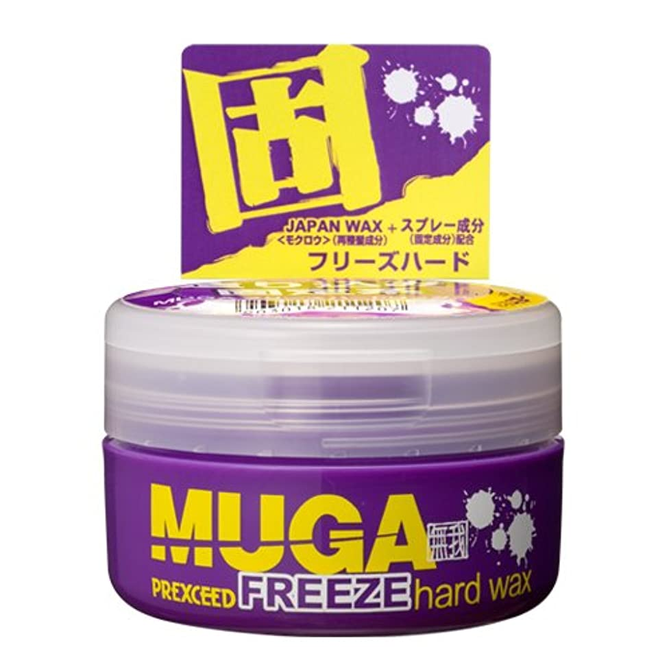 成熟した部分手荷物MUGA フリーズハード 85g