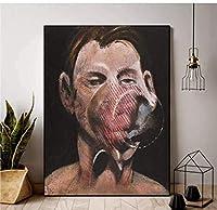 有名なアーティストフランシスベーコン抽象「ピータービアードの肖像」壁アートキャンバス絵画ポスターリビングルーム家の装飾壁の装飾-50x70cmフレームなし