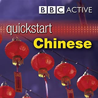 Quickstart Chinese cover art