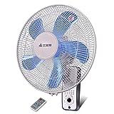 Ventilador de pared de 16 pulgadas, ajuste de 3 velocidades, tecnología de enfriamiento máximo, función de temporizador de control mecánico / remoto, enfriar la oficina en verano en casa