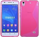 S Line TPU–Carcasa para Huawei Ascend G620s Funda de silicona en rosa @ Energmix