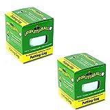 Unputtaball Golf Ball (2 Pack)