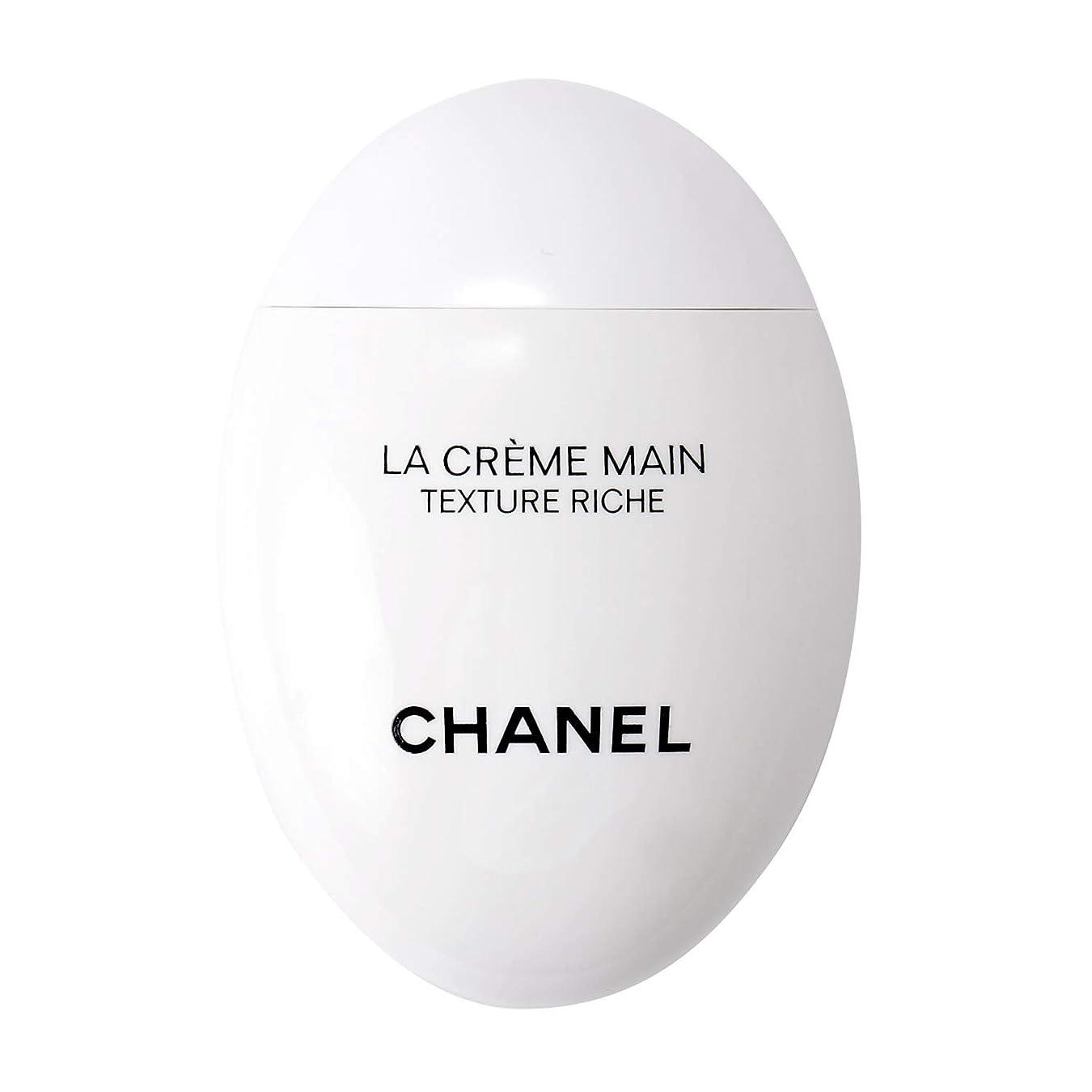 放散する危険を冒します注釈を付ける[ギフトラッピング] シャネル CHANEL ハンドクリーム 50ml ラ クレーム マン ショップバッグ付き (50ml)