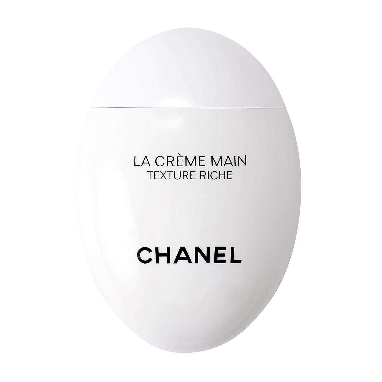 ためらう六月地雷原[ギフトラッピング] シャネル CHANEL ハンドクリーム 50ml ラ クレーム マン ショップバッグ付き (50ml)