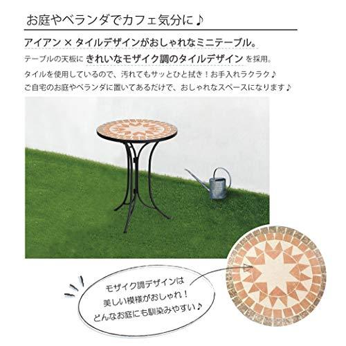 武田コーポレーション【イングリッシュ調・ガーデン・パーク・テーブル】タイルミニテーブル(TIRM7-TBK)