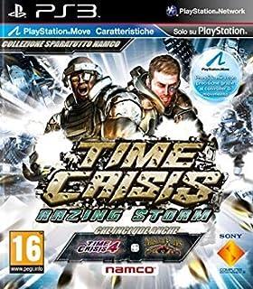PS3 TIME CRISIS : RAZING STORM