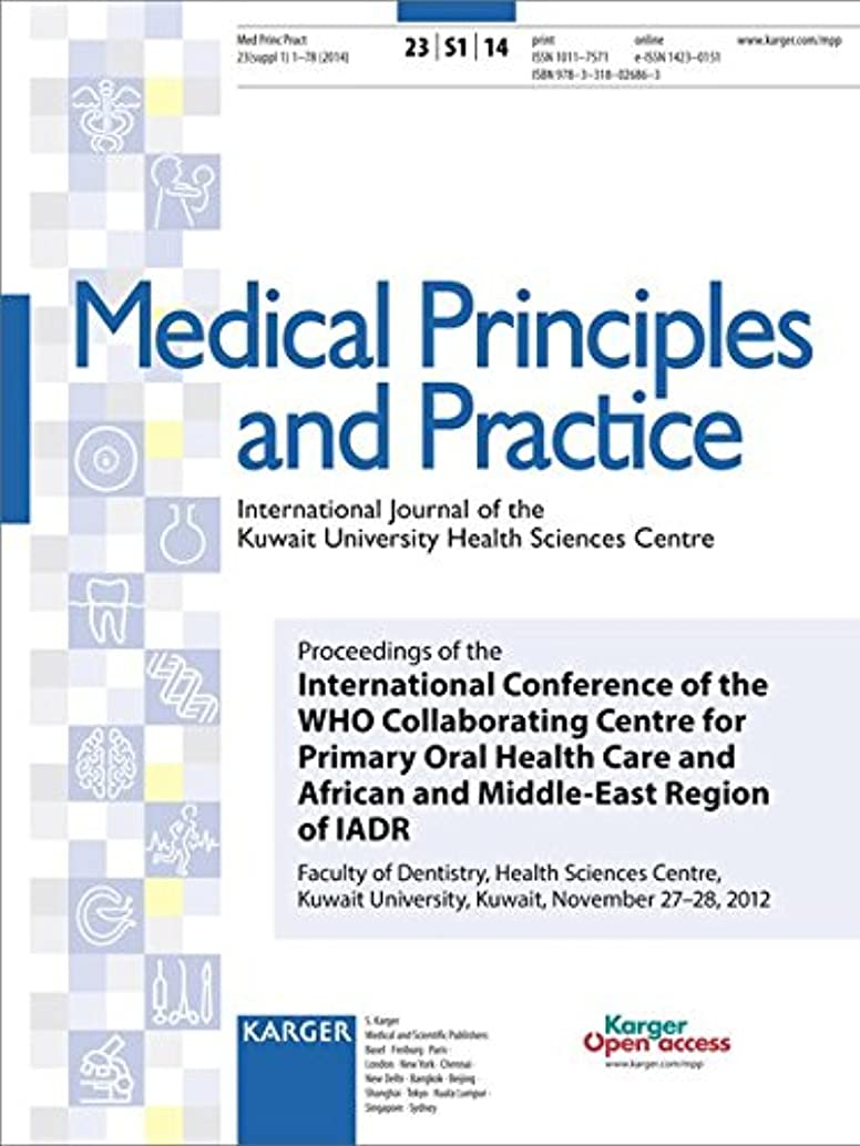 WHO Collaborating Centre for Primary Oral Health Care (WHOCC) / International Association for Dental Research (IADR): WHO Collaborating Centre for ... Kuwait, November 2012: Proceedings