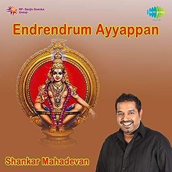 Endrendrum Ayyappan