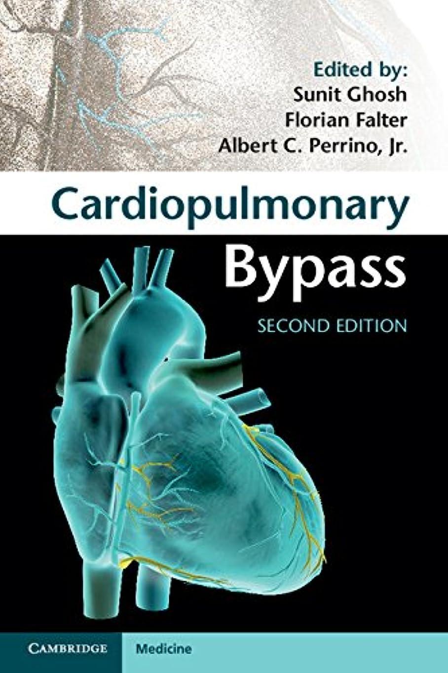 成功するメイト持ってるCardiopulmonary Bypass (English Edition)