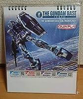 卓上カレンダー 2021年版 ガンダムベース ガンプラ THE GUNDAM BASE CALENDAR 2021