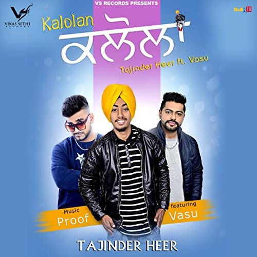 Tajinder Heer feat. Vasu