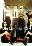 80er Jahre Party Dekorationen - 10 x 80er Jahre Popstars und Bands Poster - 5