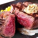 いきなりステーキ ひれ3枚セット いきなり!【いきなり!ステーキ公式 ステーキ ひれ ヒレ肉 肉 お肉 ひれ 3枚 ギフト 御歳暮 お歳暮 クリスマス】