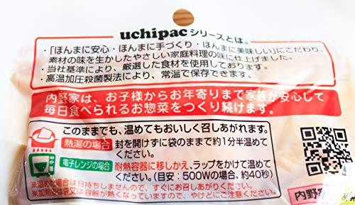 ウチノ『uchipac煮込みハンバーグ(豆腐入り)』