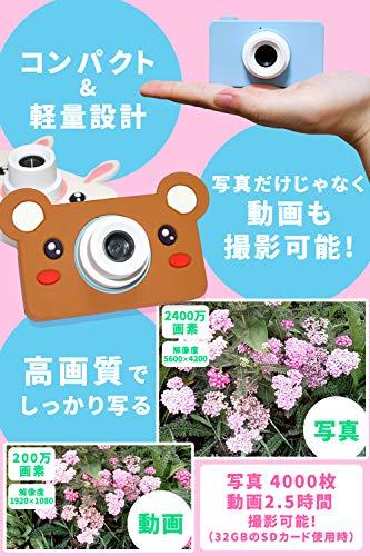 【キッズカメラCDC-L03】子供用カメラ子供用デジタルカメラトイカメラ2400万画素写真をスマホにwifi送信プレゼント日本語取扱説明書16GBSDカード付き(うさぎ(2400万画素))