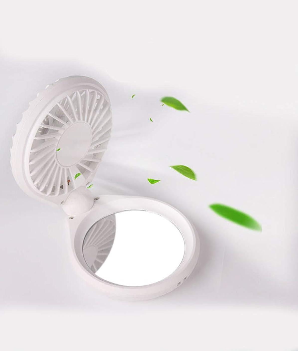 致命的晩餐サイレン携帯扇風機 3段階調節 手持ち 卓上 首掛け 小型 USB 超静音 強風 軽量 ミラースタンド付き LEDライト機能 7枚3D羽根 ミニ携帯扇風機 熱中症対策 旅行 花火大会 学校 会社(ホワイト)
