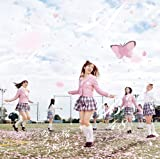 桜の木になろう 歌詞