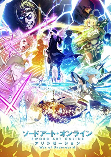 "Sword Art Online: Alicization Anime Poster Print Size 11 ""x 17""(28cm x 43cm) (280mm x 430mm) Gift Decorative Print Wall"