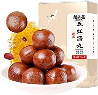 Fudonghai Five Red Soup Pill Healthhealthy Snacks 120G