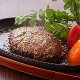 宮崎牛専門レストラン 「ミヤチク」こだわりハンバーグセット