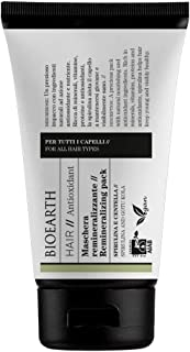 BIOEARTH Remineralizing Hair Pack - 150 ml